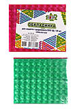 Обложка 3Д для тетрадей и дневников, 2206-ТМ, цена