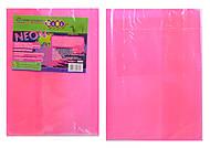Обложка для книги NEON с клапаном, розовая, KIDS Line , ZB.4750-10, іграшки