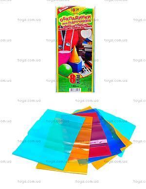 Обложки для книжек «8 класс», 5007-TM