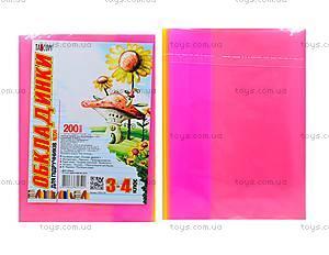 Обложки для учебников Tascom, 3-4 класс, 7003-ТМ, отзывы