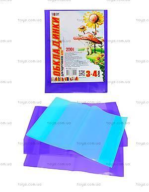 Обложки для учебников Tascom, 3-4 класс, 7003-ТМ