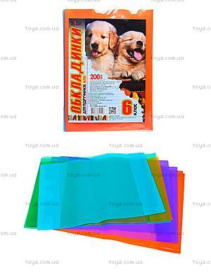 Обложки для учебников Tascom, 6 класс, 7005-ТМ, отзывы