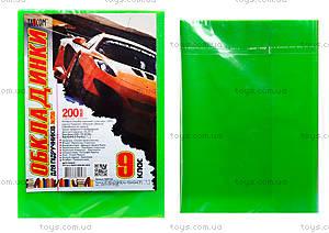 Обложки для учебников Tascom, 9 класс, 7008-ТМ