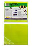Обложка для тетради NEON А5 с клапаном, желтая, ZB.4760-08, фото