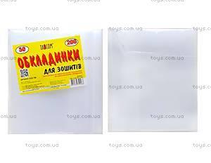 Обложки для тетрадей TASCOM, 50 штук, 1520-TM
