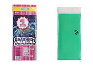Обложка для учебников (150 мкм) 1 класс (упаковка 4шт), 15-1, тойс