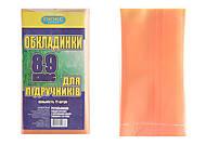 Обложка для учебников 8-9 класс (упаковка 11 шт), 250-89, набор