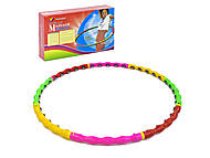 Обруч массажный с колесиками, диаметр 96 см, C34424, детские игрушки