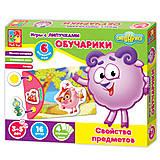 Развивающая игра «Обучарики. Свойства предметов», VT2307-01
