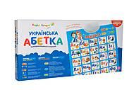 Обучающая Азбука - плакат, KI-7033