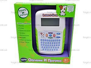 Обучающая игра-планшет, 0802-C, фото