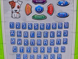 Обучающая игра-планшет, 0802-C, отзывы