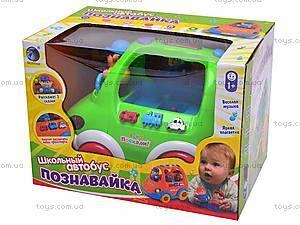 Обучающая игрушка «Автобус Познавайка», 6012, цена