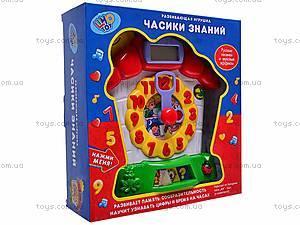 Обучающая игрушка «Часики знаний», 7007, купить