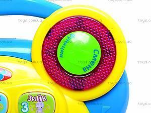Обучающая игрушка «Телефон», HQ2242A, купить