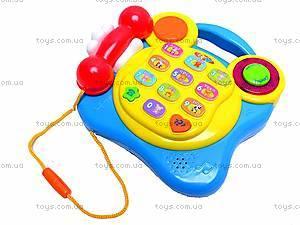 Обучающая игрушка «Телефон», HQ2242A