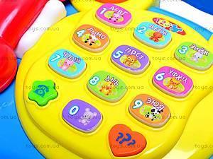Обучающая игрушка «Телефон», HQ2242A, отзывы