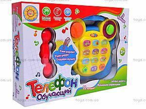 Обучающая игрушка «Телефон», HQ2242A, игрушки