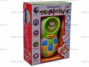 Обучающая игрушка «Телефончик», 1651E, игрушки
