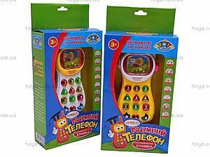 Обучающая игрушка «Умный телефон», 771-U, купить