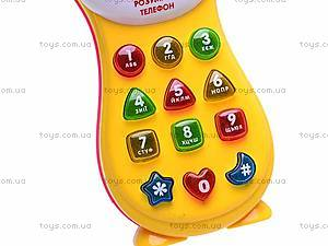 Обучающая игрушка «Умный телефон», 771-U, цена