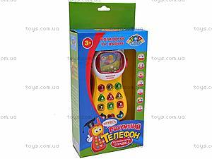 Обучающая игрушка «Умный телефон», 771-U