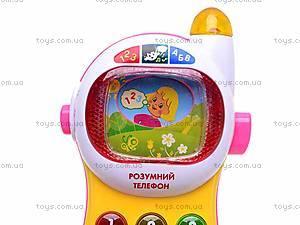 Обучающая игрушка «Умный телефон», 771-U, игрушки