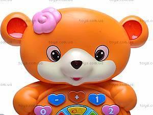 Обучающая игрушка «Веселый мишутка», ZX070ES, купить