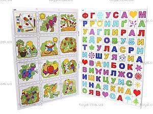 Обучающая книжка «Фрукти, ягоди», , фото