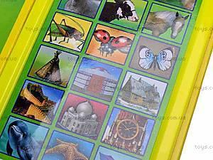 Обучающая книжка «Мир вокруг нас», EH80039R, цена
