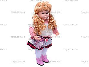 Обучающая кукла «Ксюша», 5330