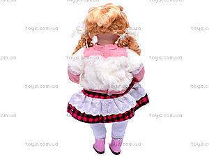 Обучающая кукла «Ксюша», 5330, фото