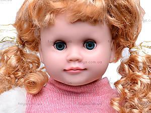 Обучающая кукла «Ксюша», 5330, цена