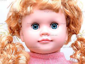 Обучающая кукла «Ксюша», 5330, игрушки