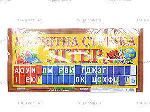 Обучающая магнитная лента «Алфавит», 156216107070У, фото