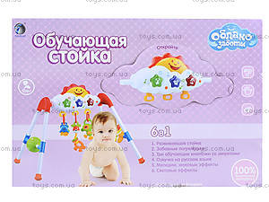 Обучающая стойка с погремушками, MS1001, магазин игрушек