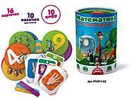 Обучающая игра «Математика для самых маленьких» (рус), VT2911-02