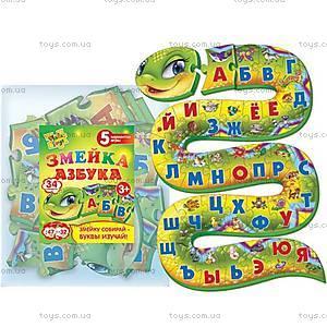 Обучающая игрушка «Азбука», VT111201, цена