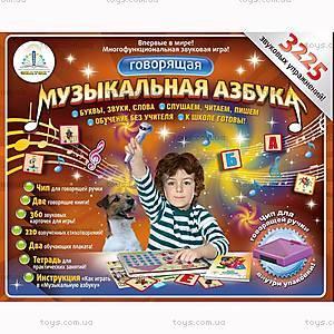 Обучающая звуковая игра для говорящей ручки «Знаток», REW-K023