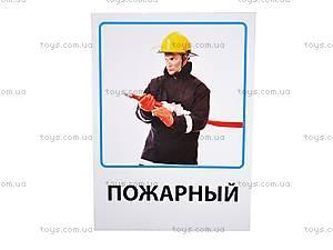 Обучающие карточки «Ферма и профессии», VT1301-03, цена