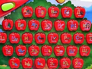 Обучающий центр «Азбука-яблоко», 1349E, цена