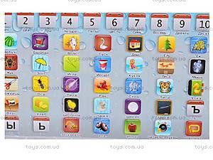 Обучающий детский планшет «Функция», 0626, отзывы