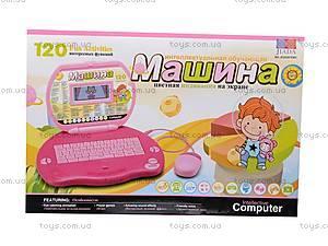 Обучающий компьютер, англо-русский, 20267ERC, игрушки