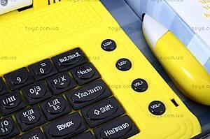 Обучающий компьютер, с цветным дисплеем, 20268ERC, купить