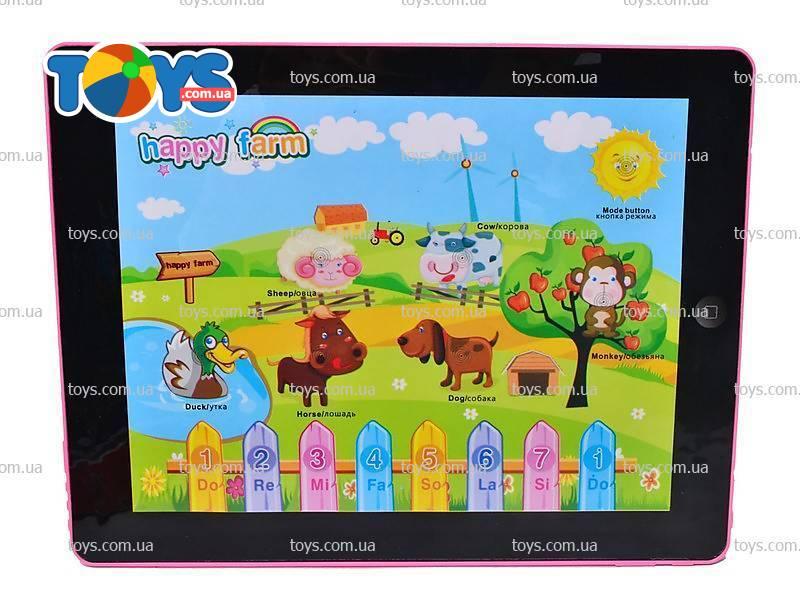 скачать бесплатно игру счастливая ферма на компьютер