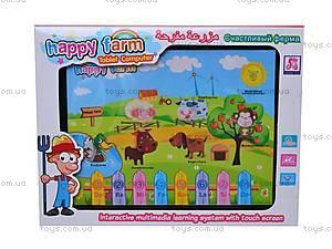 Обучающий компьютер «Счастливая ферма», 2929-43, отзывы