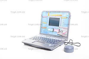 Обучающий компьютер, со стилусом, 7026