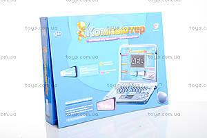 Обучающий компьютер, со стилусом, 7026, фото