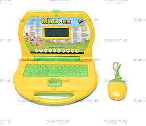 Обучающий ноутбук, с цветным дисплеем, 20279ERC
