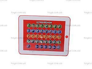 Обучающий планшет «Алфавенок», A43008